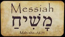 Tại Sao Người Do Thái Không Tin Jesus?